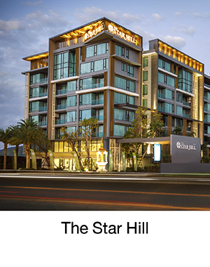 The Star Hill
