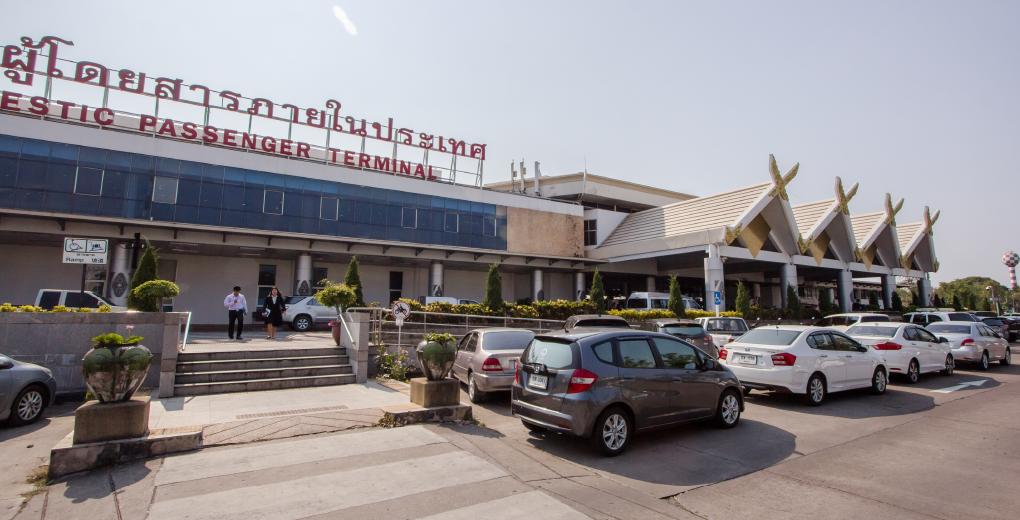 สนามบินนานาชาติเชียงใหม่