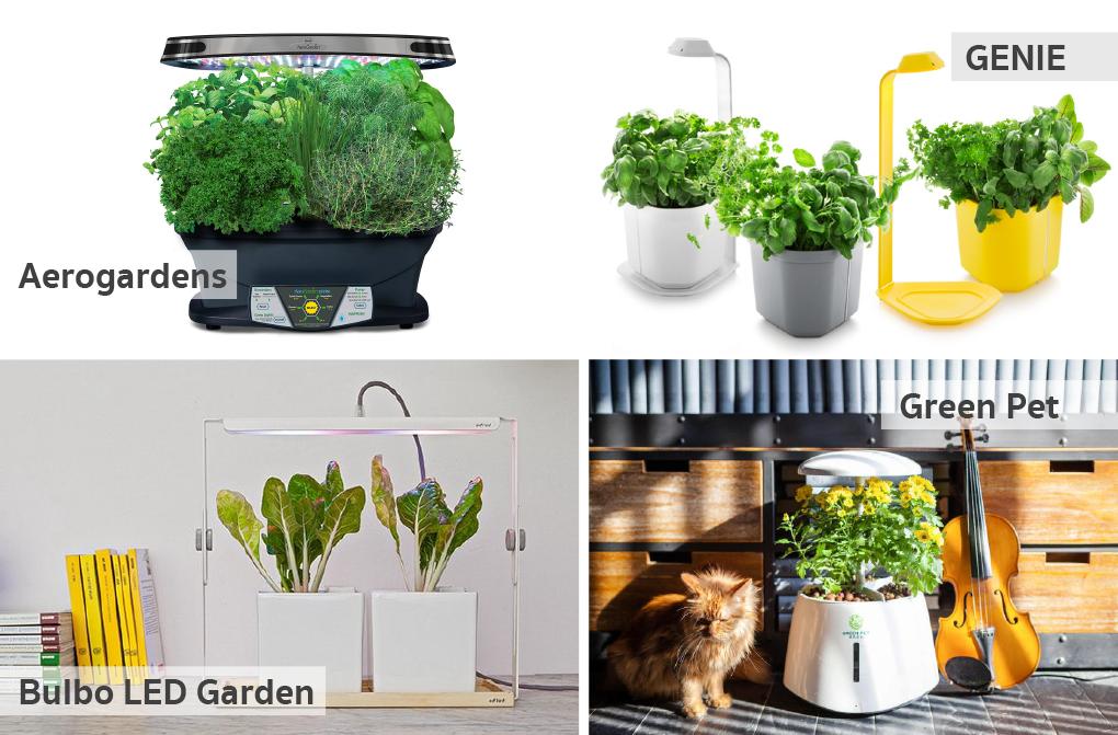 Smart Garden จากผู้ผลิตอื่นๆ