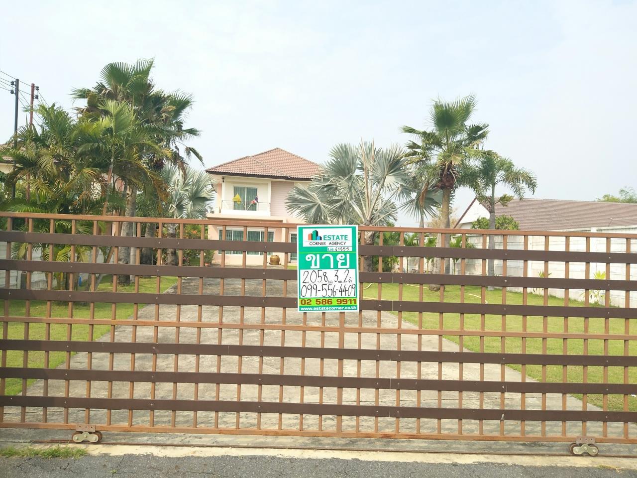 ขาย บ้าน แขวงกระทุ่มราย เขตหนองจอก กรุงเทพมหานคร, ภาพที่ 1