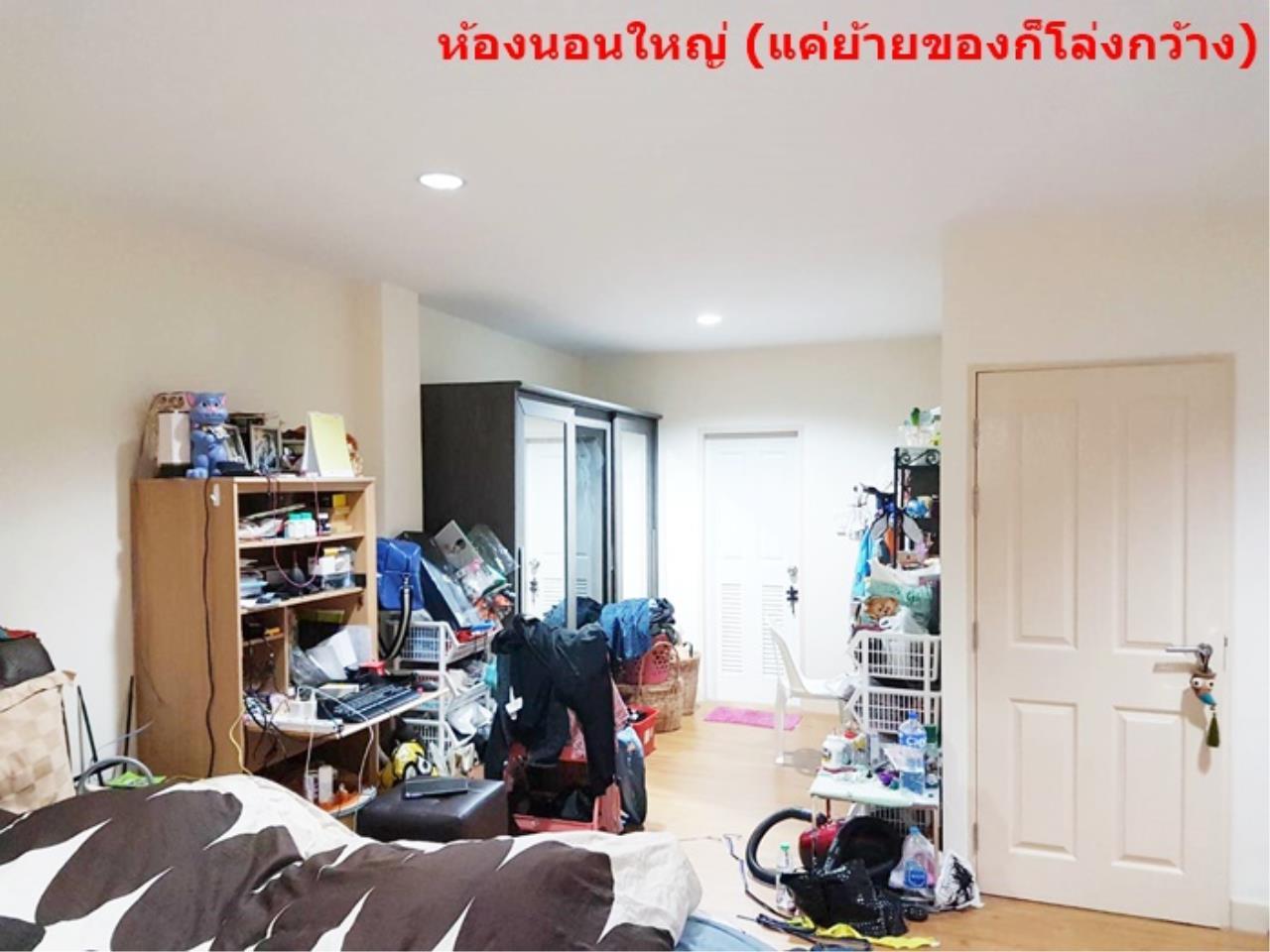 ขายบ้าน ประเวศ ประเวศ กรุงเทพมหานคร, ภาพที่ 5