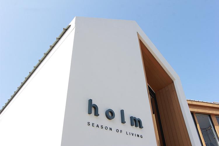 โฮล์ม - บรรยากาศ - 1