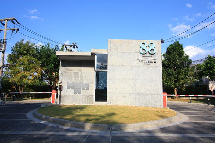 88 แลนด์ แอนด์ เฮ้าส์ ฮิลไซด์ ภูเก็ต - บรรยากาศ - 3