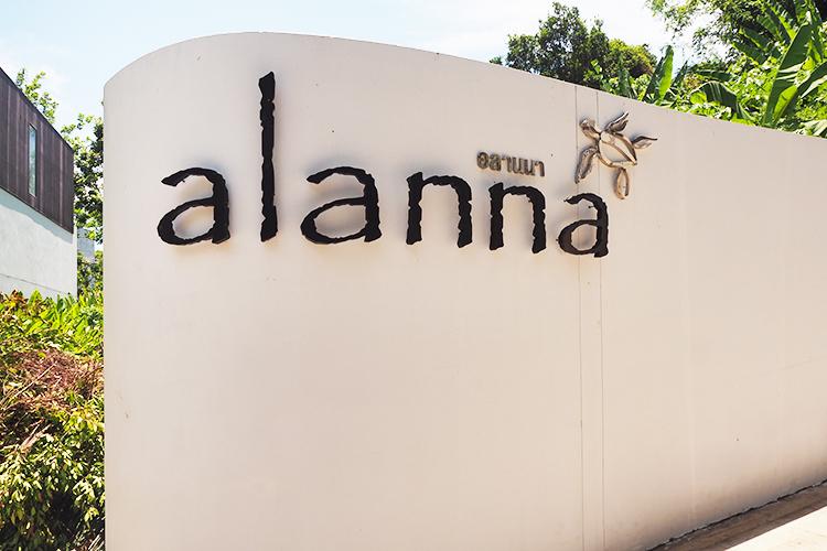 อลานนา ยามู - บรรยากาศ - 1