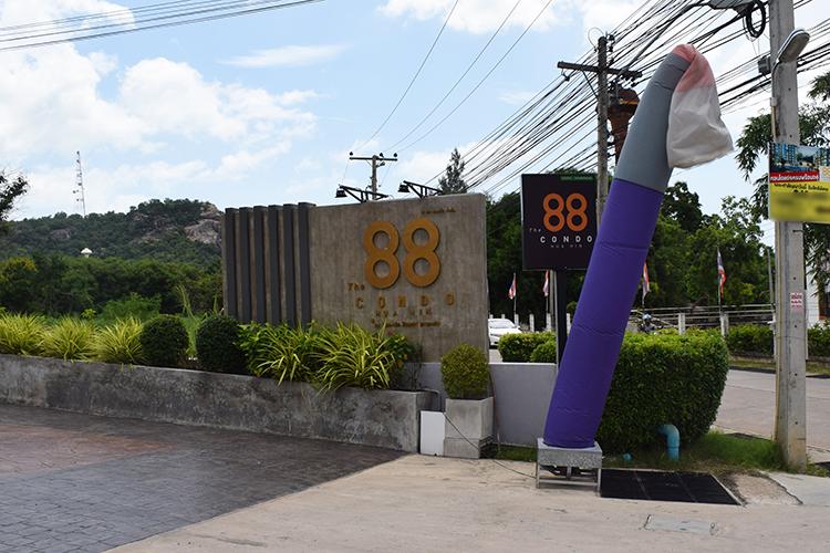 ดิ 88 คอนโด หัวหิน - บรรยากาศ - 2