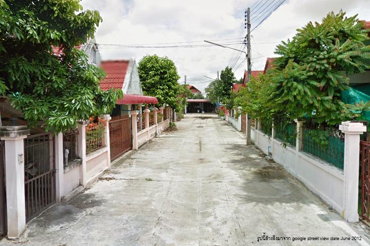 บ้านมงคลศิริ - บรรยากาศ - 3