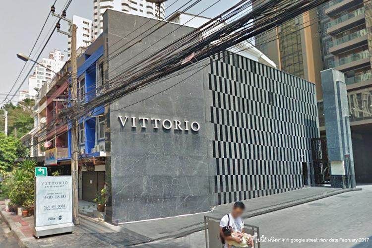 วิตโตริโอ สุขุมวิท 39 - บรรยากาศ - 2