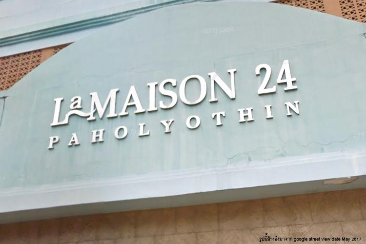 ลาเมซอง พหลโยธิน 24 - บรรยากาศ - 2