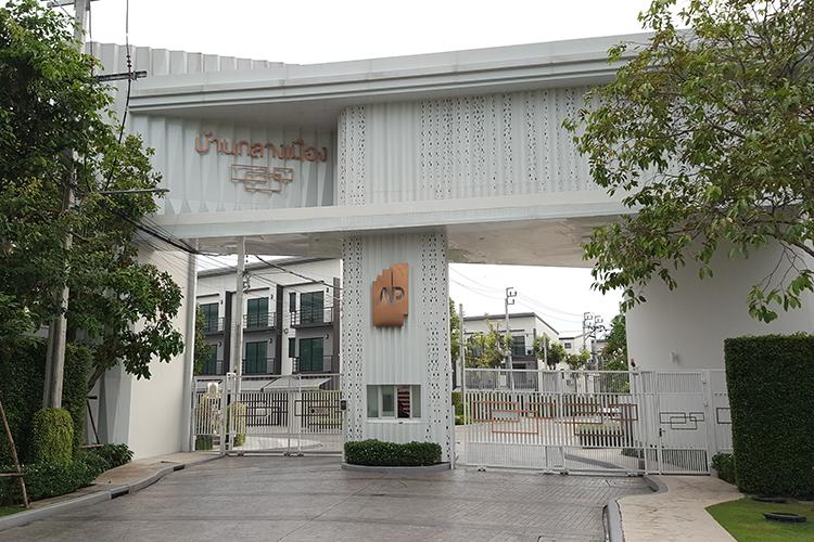 บ้านกลางเมือง ราชพฤกษ์-รัตนาธิเบศร์ - บรรยากาศ - 1