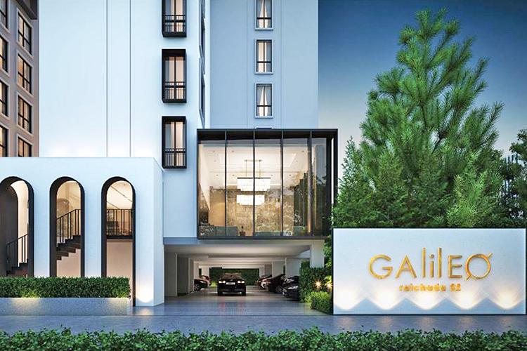 กาลิเลโอ รัชดา 32 - บรรยากาศ - 1