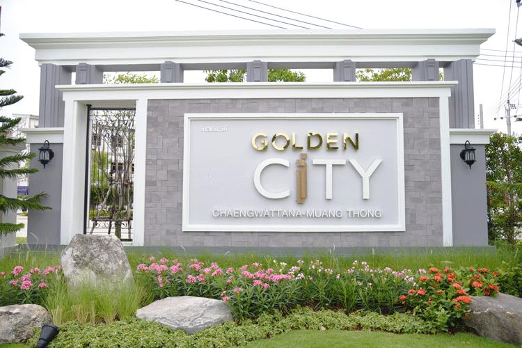 โกลเด้น ซิตี้ แจ้งวัฒนะ-เมืองทองฯ - บรรยากาศ - 2