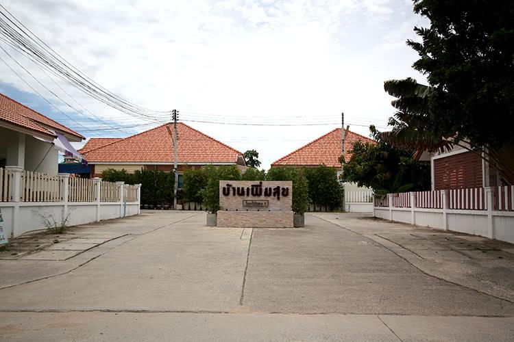 บ้านเพิ่มสุข สุรนารี - บรรยากาศ - 2