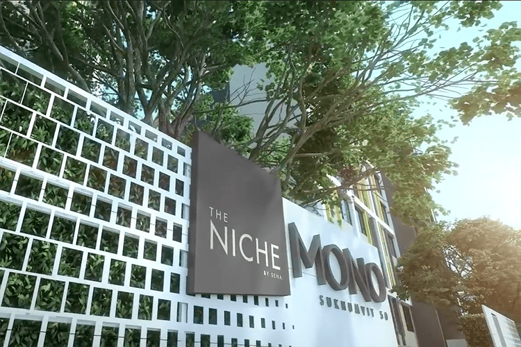 นิช โมโน สุขุมวิท 50 - บรรยากาศ - 1