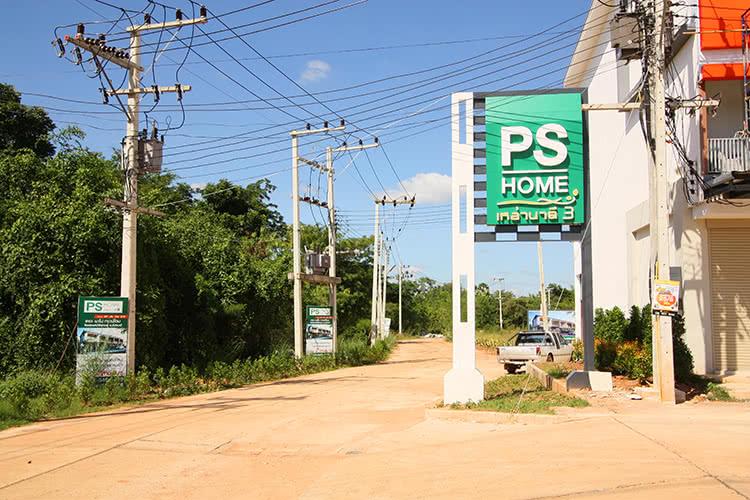 บ้านพีเอสโฮม เหล่านาดี 3 - บรรยากาศ - 2