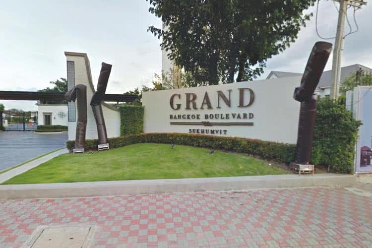 แกรนด์ บางกอก บูเลอวาร์ด สุขุมวิท - บรรยากาศ - 3