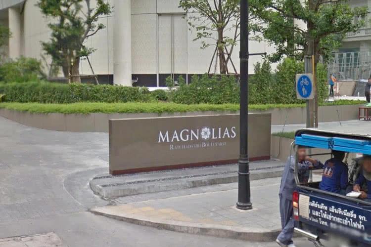 แมกโนเลียส์ ราชดำริ บูเลอวาร์ด - บรรยากาศ - 2
