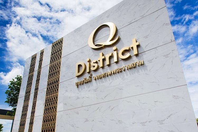 Q District สุขสวัสดิ์ วงแหวนพระราม 3 - บรรยากาศ - 2