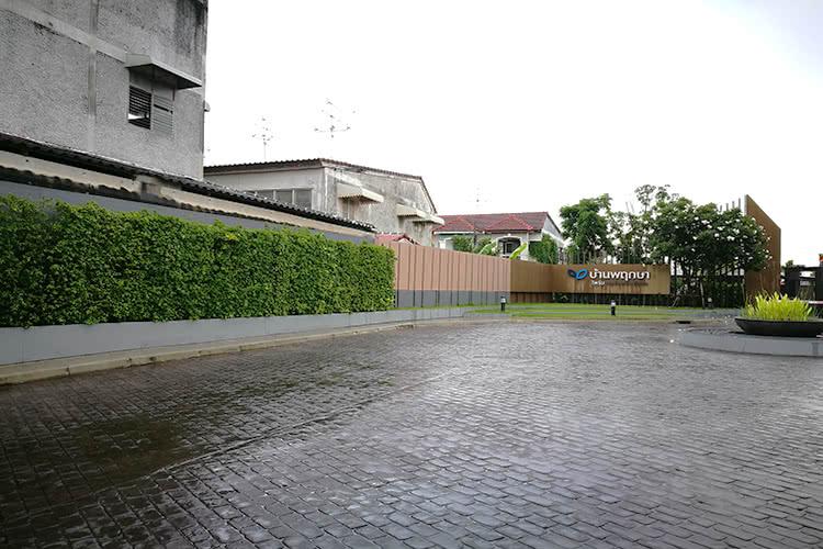 บ้านพฤกษาไพร์ม รามอินทรา-คู้บอน - บรรยากาศ - 2