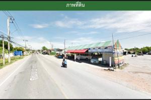 ขาย ที่ดิน ตำบลบางกระสอ อำเภอเมืองนนทบุรี จังหวัดนนทบุรี