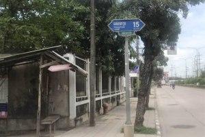 ขาย ที่ดิน แขวงลำปลาทิว เขตลาดกระบัง กรุงเทพมหานคร