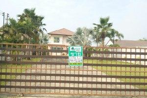 ขาย บ้าน แขวงกระทุ่มราย เขตหนองจอก กรุงเทพมหานคร