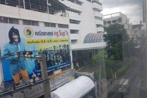 ขายคอนโด ในโครงการ Quad Silom สีลม บางรัก กรุงเทพมหานคร