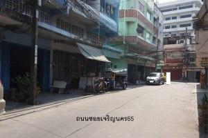 ขายทาวน์โฮม ดาวคะนอง ธนบุรี กรุงเทพมหานคร