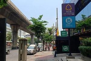 ขาย สำนักงาน ในโครงการ Phaholyothin Place แขวงสามเสนใน เขตพญาไท กรุงเทพมหานคร