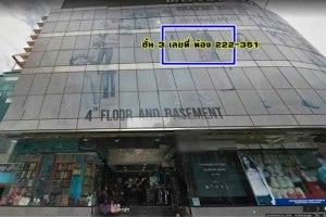 ขาย อาคารพาณิชย์ แขวงถนนพญาไท เขตราชเทวี กรุงเทพมหานคร