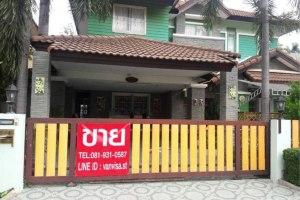 ขาย บ้าน แขวงสายไหม เขตสายไหม กรุงเทพมหานคร