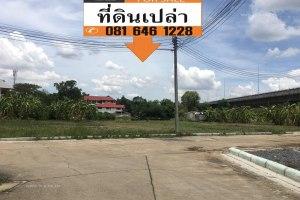 ขายที่ดิน ในโครงการ บุญโต ถนนเลียบคลองประปา บ้านใหม่ · บ้านใหม่ · บ้านใหม่ · เมืองปทุมธานี · ปทุมธานี