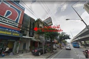 ขายอาคารพาณิชย์ เมืองนนทบุรี นนทบุรี