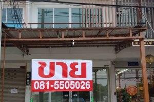 ขายอาคารพาณิชย์ 3 ชั้น ขายถูก อ่างศิลา · เมืองชลบุรี · ชลบุรี