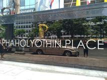 ขาย สำนักงาน ในโครงการPhaholyothin Place แขวงสามเสนใน เขตพญาไท กรุงเทพมหานคร