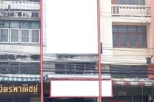 ขายอาคารพาณิชย์ 3 ชั้นครึ่ง บ้านสวน · เมืองชลบุรี · ชลบุรี