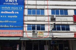 ขายอาคารพาณิชย์ ตึกแถว 4 ชั้น 1 คูหา ตลาดบ่อวิน(ปากร่วม) บ่อวิน · ศรีราชา · ชลบุรี