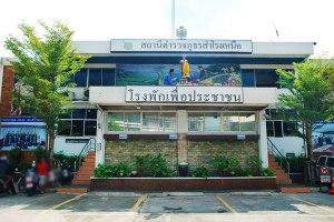 สถานีตำรวจภูธรตำบลสำโรงเหนือ