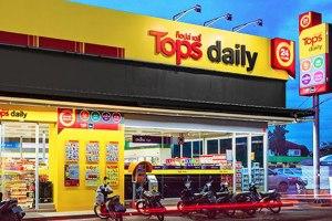 tops daily สุขาภิบาล 2
