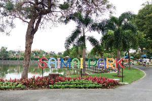 สวนสาธารณะเฉลิมพระเกียรติสายไหม