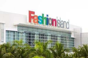 ห้าง Fashion Island