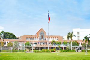 โรงเรียนนานาชาติ RIS