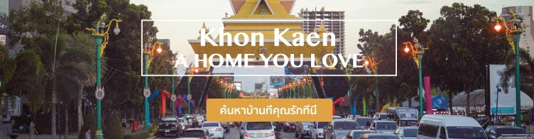 Khon Kaen - A Home You Love Baania.com