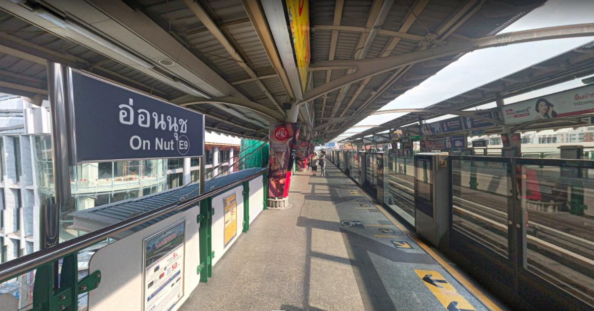 สถานีรถไฟอ่อนนุช