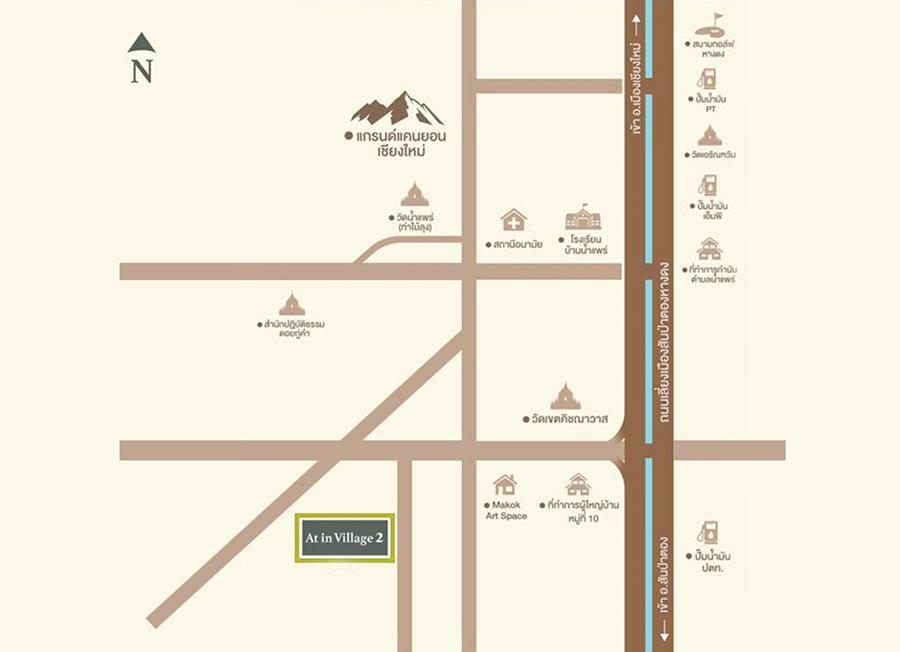 แผนที่แอท อิน วิลเลจ 2