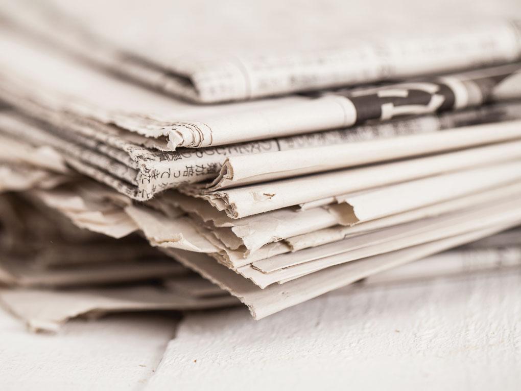 หนังสือพิมพ์