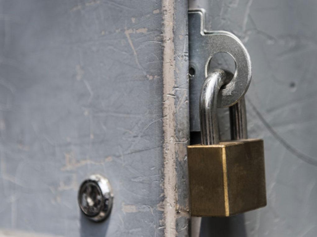 เลือกกุญแจ