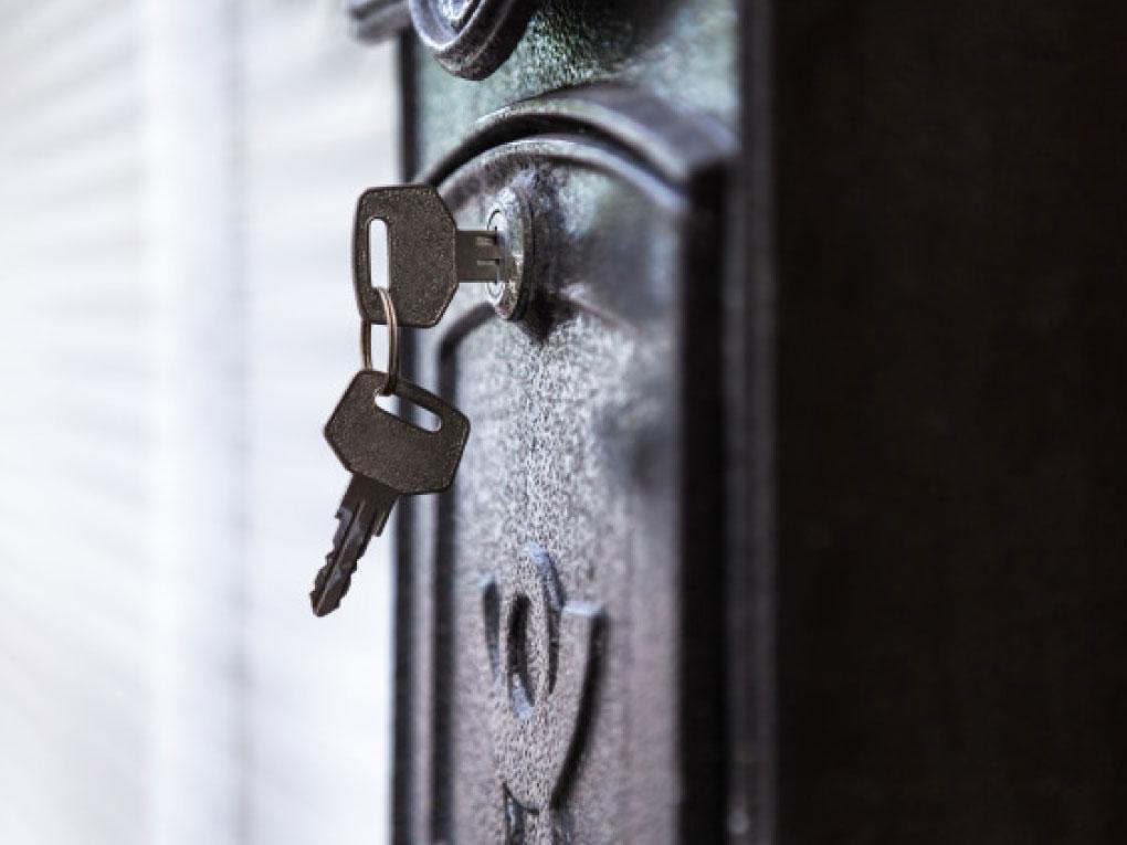 ลืมกุญแจไว้ในบ้าน