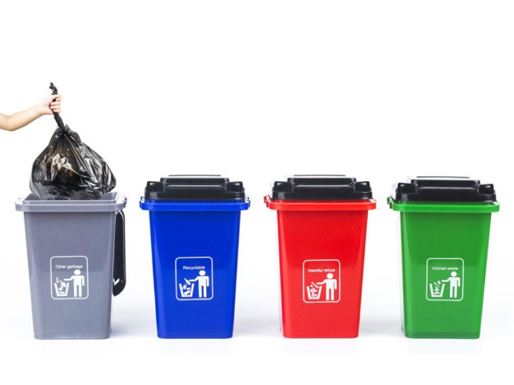 สีของถังขยะ