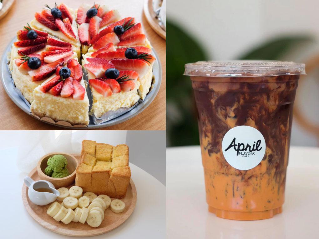 April Flavors café 2