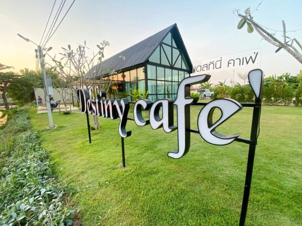 Destiny cafe'